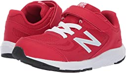 timeless design 1148a 04770 New Balance Kids