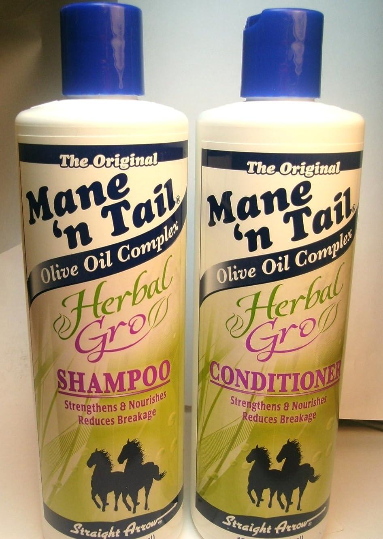特別な噛む里親Mane 'n Tail Herbal Gro Shampoo & Conditioner Olive Oil Complex 12  oz  オリーブ油配合シャンプー&コンディショナー 並行輸入品