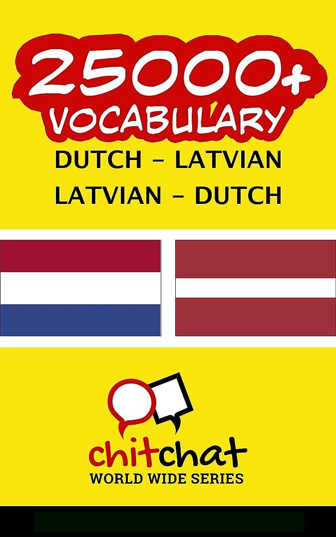 結婚する数学的な高速道路25000+ Dutch - Latvian Latvian - Dutch Vocabulary (Dutch Edition)