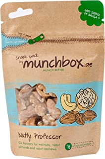 Munchbox Snack Pack Nutty Professor