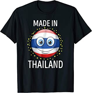 Made In Thailand Flag Emoji TShirt