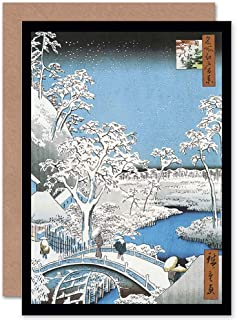 Wee Blue Coo Painting Japanese Woodblock Winter Bridge Over River Sealed Greeting Card Plus Envelope Blank Inside