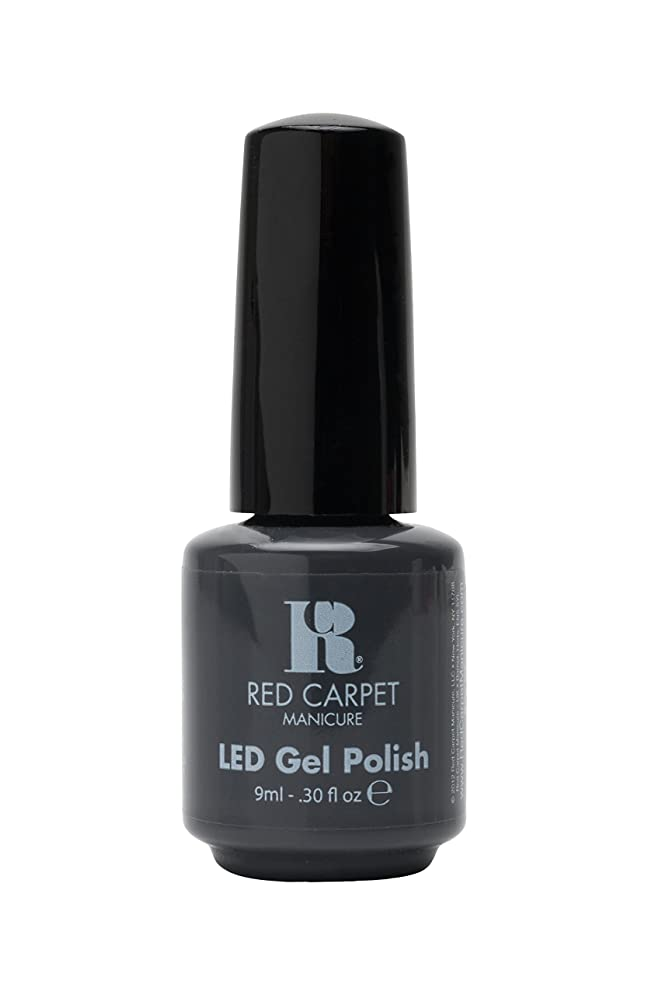 報酬のくつろぎ運ぶRed Carpet Manicure - LED Nail Gel Polish - My Inspiration - 0.3oz/9ml