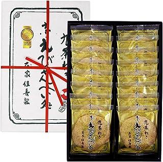 九条ねぎ・京えびせんべい処(揚げせんべい)16枚入 京都土産