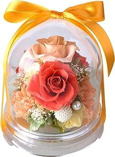 フローリストレマン プリザーブドフラワー 花 プレゼント ドーム バラ 敬老の日 お見舞い 誕生日 歓送迎 チャーム(オレンジ)