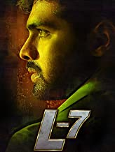 l7 hindi movie