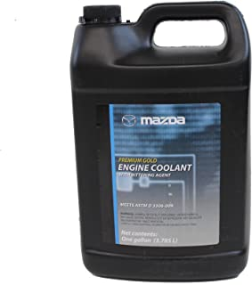 Genuine Mazda Fluid (0000-77-507E-03) Gold Premium Coolant with Bittering Agent - 1 Gallon