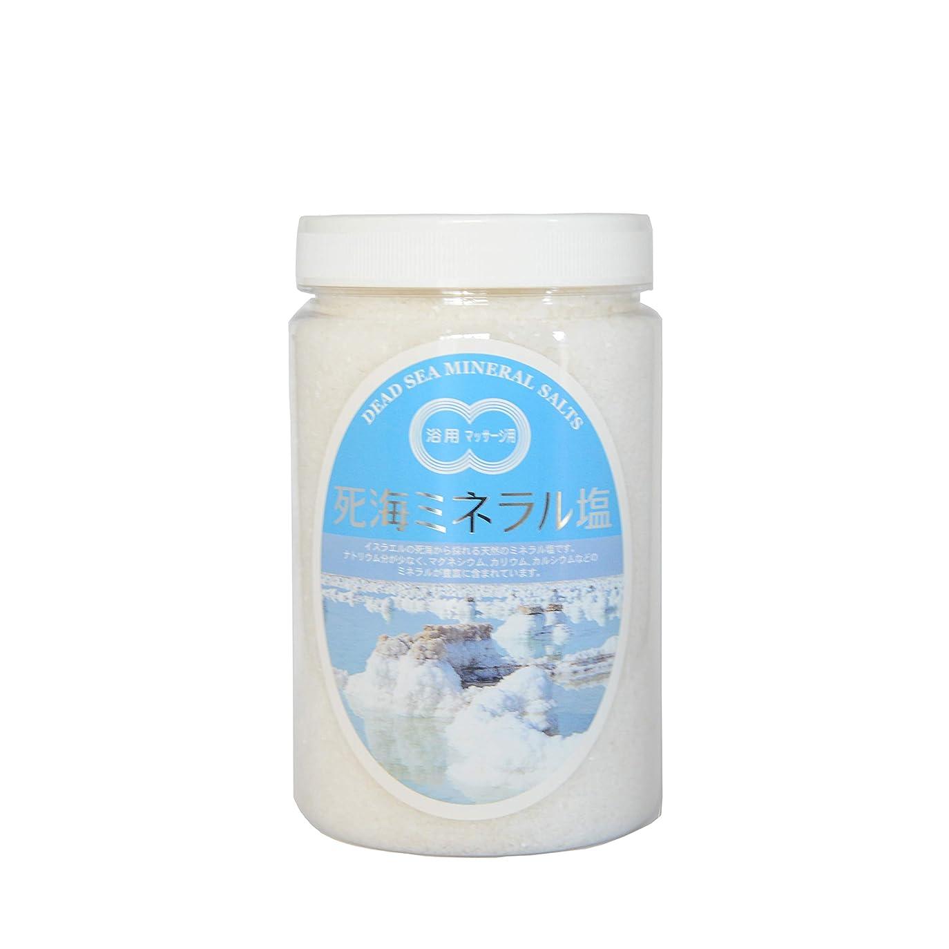成長達成する不調和死海ミネラル塩1kgボトル