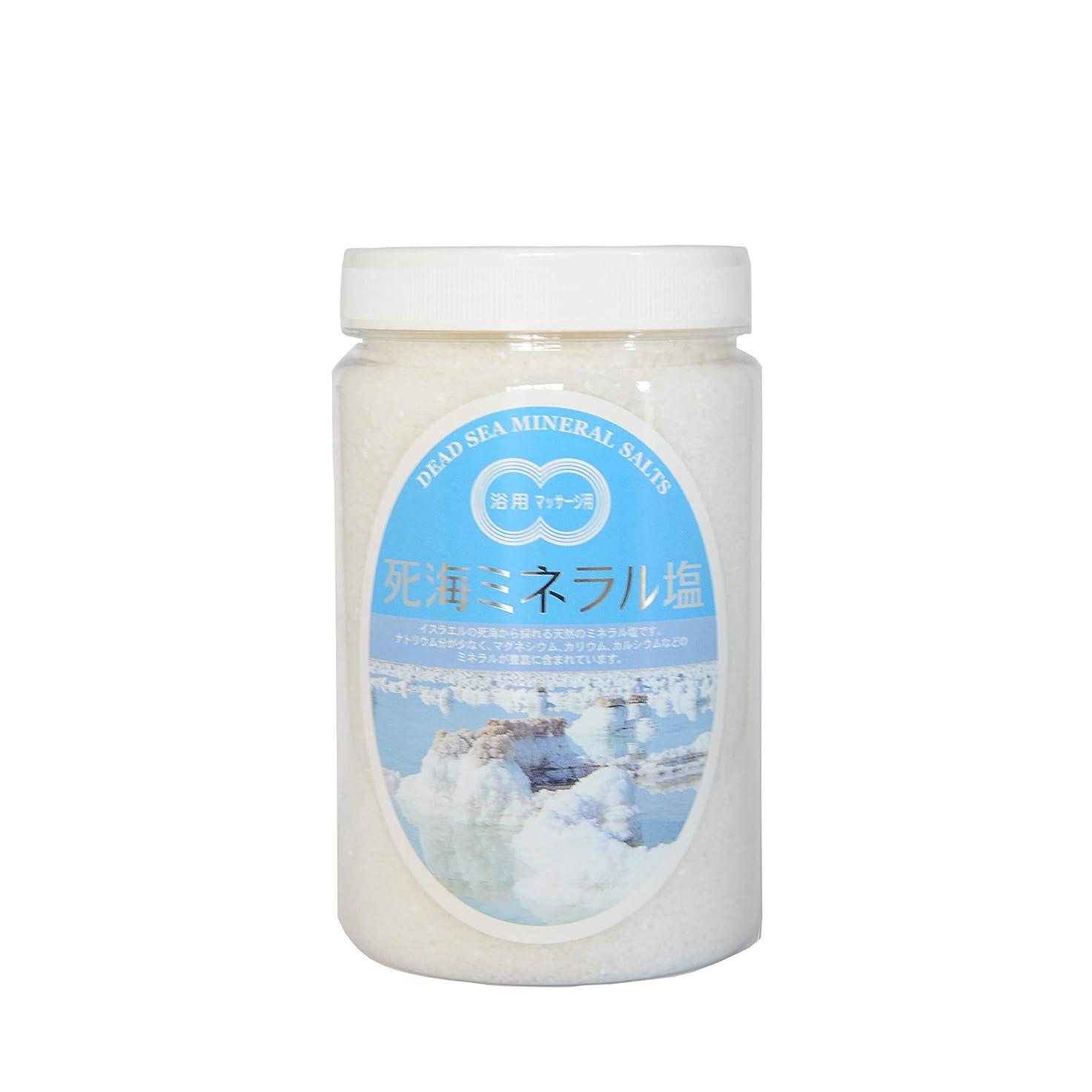 割るエネルギーハム死海ミネラル塩1kgボトル