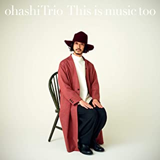This is music too(ALBUM+Blu-ray Disc)(初回生産限定盤)