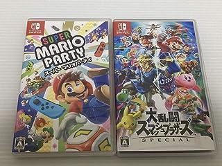 Nintendo Switch スイッチ ソフト スーパーマリオパーティ 大乱闘スマッシュブラザーズSPECIAL スマブラSP 2本セット