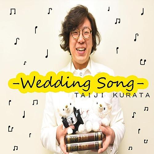 Wedding song by Taiji Kurata on Amazon Music - Amazon com