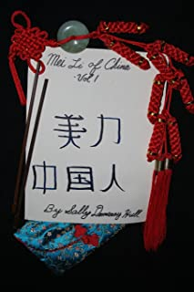 Mei Li of China Vol 1 Illustrated Edition