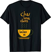 CHAI BINA CHEIN KAHAN RE BOLLYWOOD DESI HINDI QUOTE T-Shirt