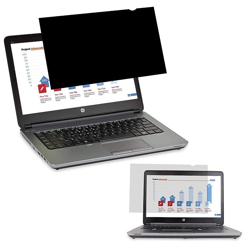 MAGICMOON -Privacy Filter Screen Protector, Anti-Spy/Glare Film Compatible 15.6 inch Widescreen Laptop (15.6'', 16:9 Aspect Ratio)