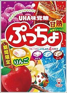 UHA味覚糖 ぷっちょ4種アソート 93g