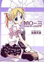 表紙: MO-∃ | 吉岡天彦