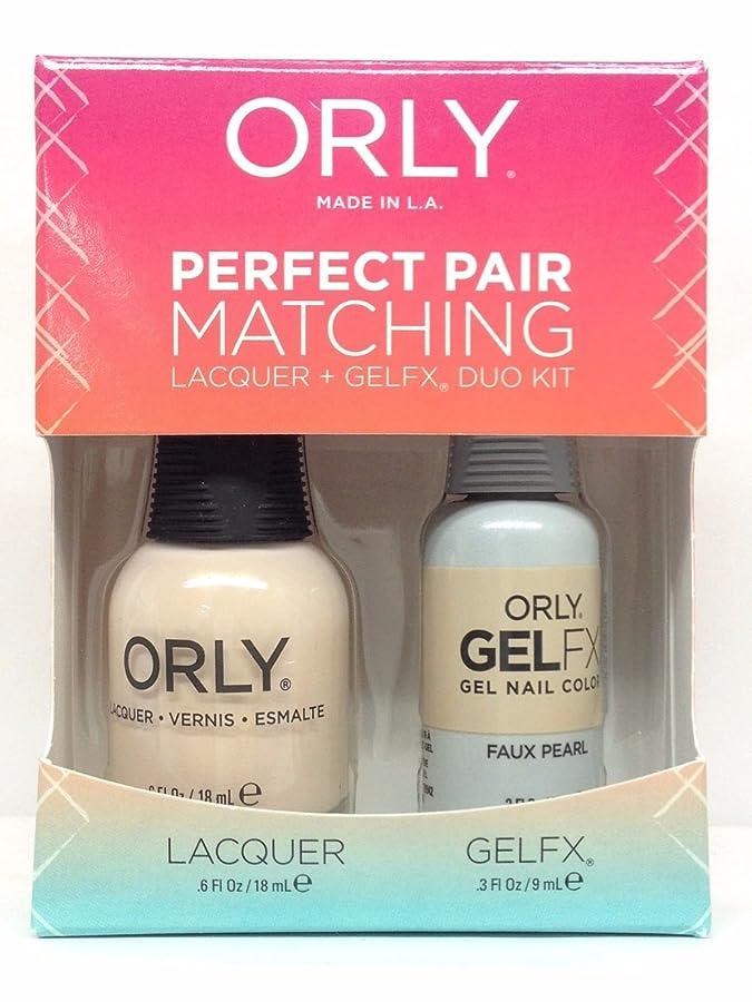 幸福本反乱Orly Lacquer + Gel FX - Perfect Pair Matching DUO Kit - Faux Pearl