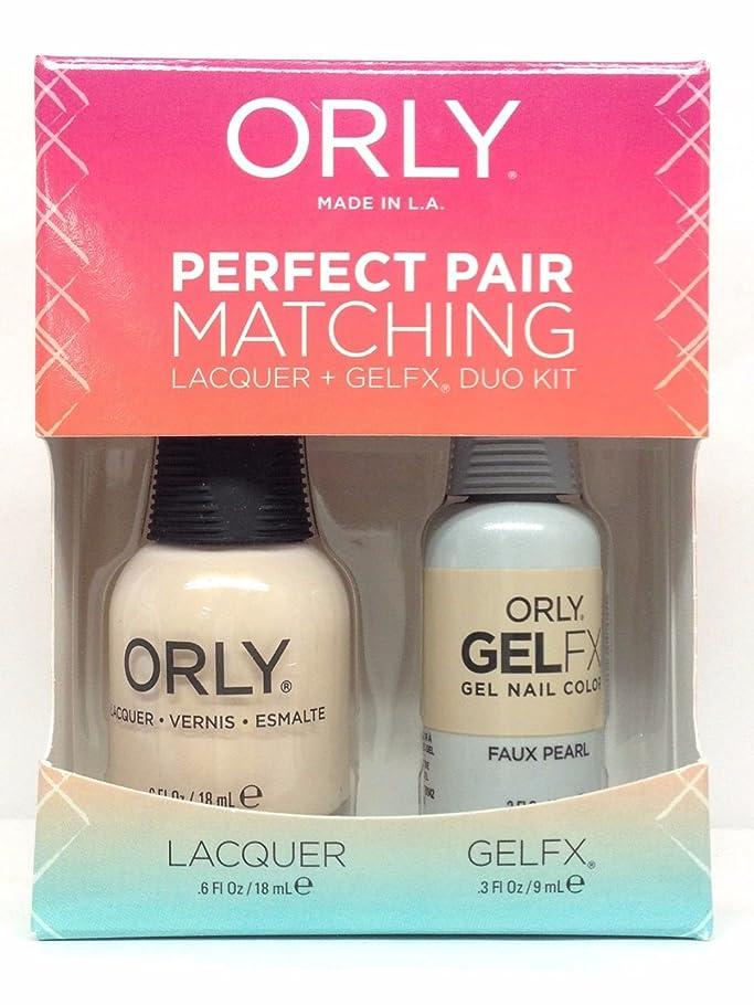 大事にする案件電気技師Orly Lacquer + Gel FX - Perfect Pair Matching DUO Kit - Faux Pearl
