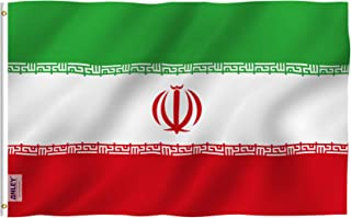 Anley Fly Breeze 3x5 Feet Iran Flag - Vivid Color and UV Fade Resistant - Canvas Header and Double Stitched - Islamic Republic of Iran Flags Polyester with Brass Grommets 3 X 5 Ft