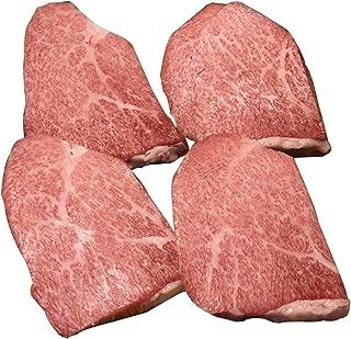 【Amazon.co.jp限定】 特選松阪牛専門店やまと A5等級 黒毛和牛 とも三角(100g 4枚)国産牛肉 ステーキ ローストビーフにも