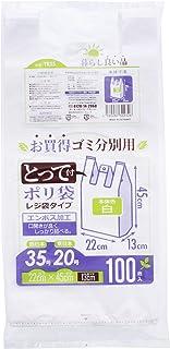 ハウスホールドジャパン レジ袋 とって付 ゴミ分別用ポリ袋 100枚入 白 約22×45×マチ13cm TR35...