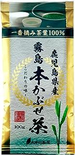 大井川茶園 霧島本かぶせ茶一番摘み金 100g