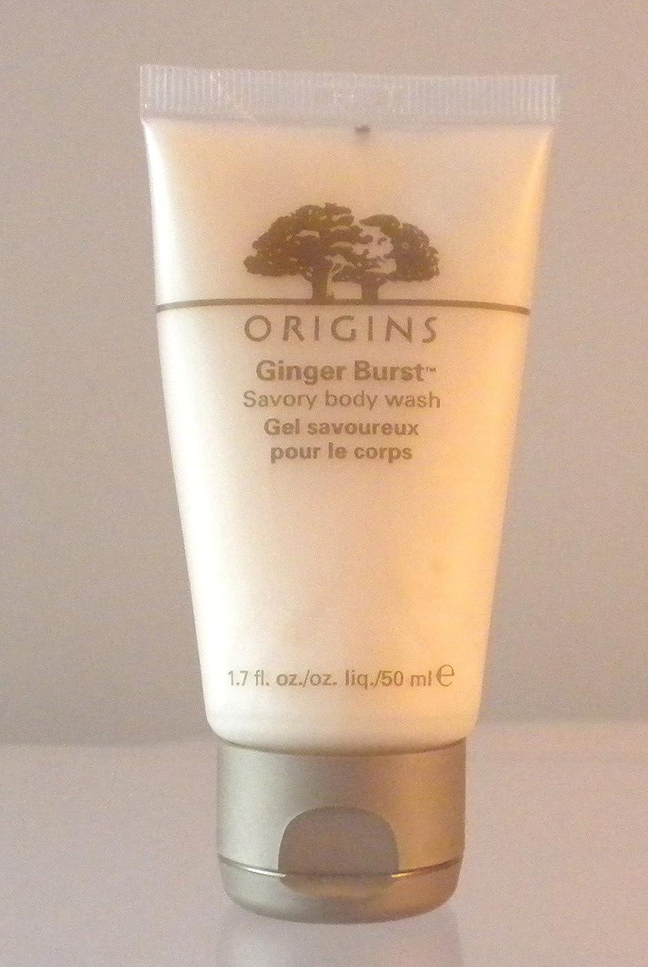 小麦誓う回答Origins Ginger Burst Savory Body Wash 1.7 Fl.oz/ 50 Ml by Origins