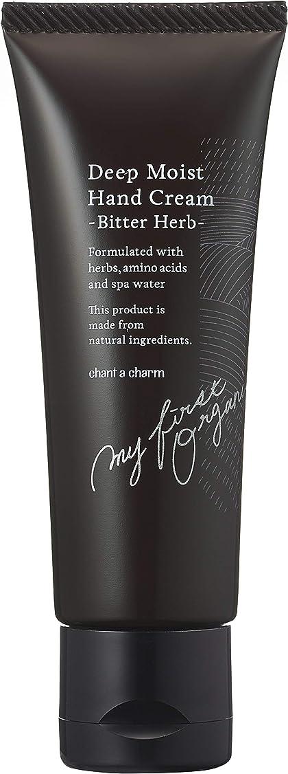 差し引くリラックス拡散するチャントアチャーム ディープモイスト ハンドクリームa ビターハーブの香り