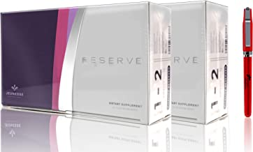 Resveratrol Jeunesse Reserve Supplement Antioxidant Fruit Blend 30 Packets/Box, Reserve Dietary Supplement Comes with Free Inspiration Industry New York Pen (2 Boxes)