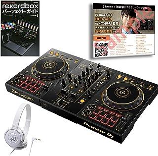 Pioneer DDJ-400 パーフェクトガイド&オーテク ヘッドホンセット ホワイト DJコントローラー [ rekordbox DJ]付属 パイオニア