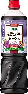 ミツカン ビネグイット黒酢ぶどう&ベリーミックス(6倍濃縮タイプ) 1000ml ×2本