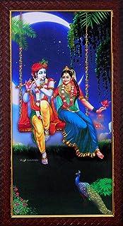 DollsofIndia Radha Krishna on a Swing - Screen Print - Framed - 19.5 x 10.5 inches (UC06)