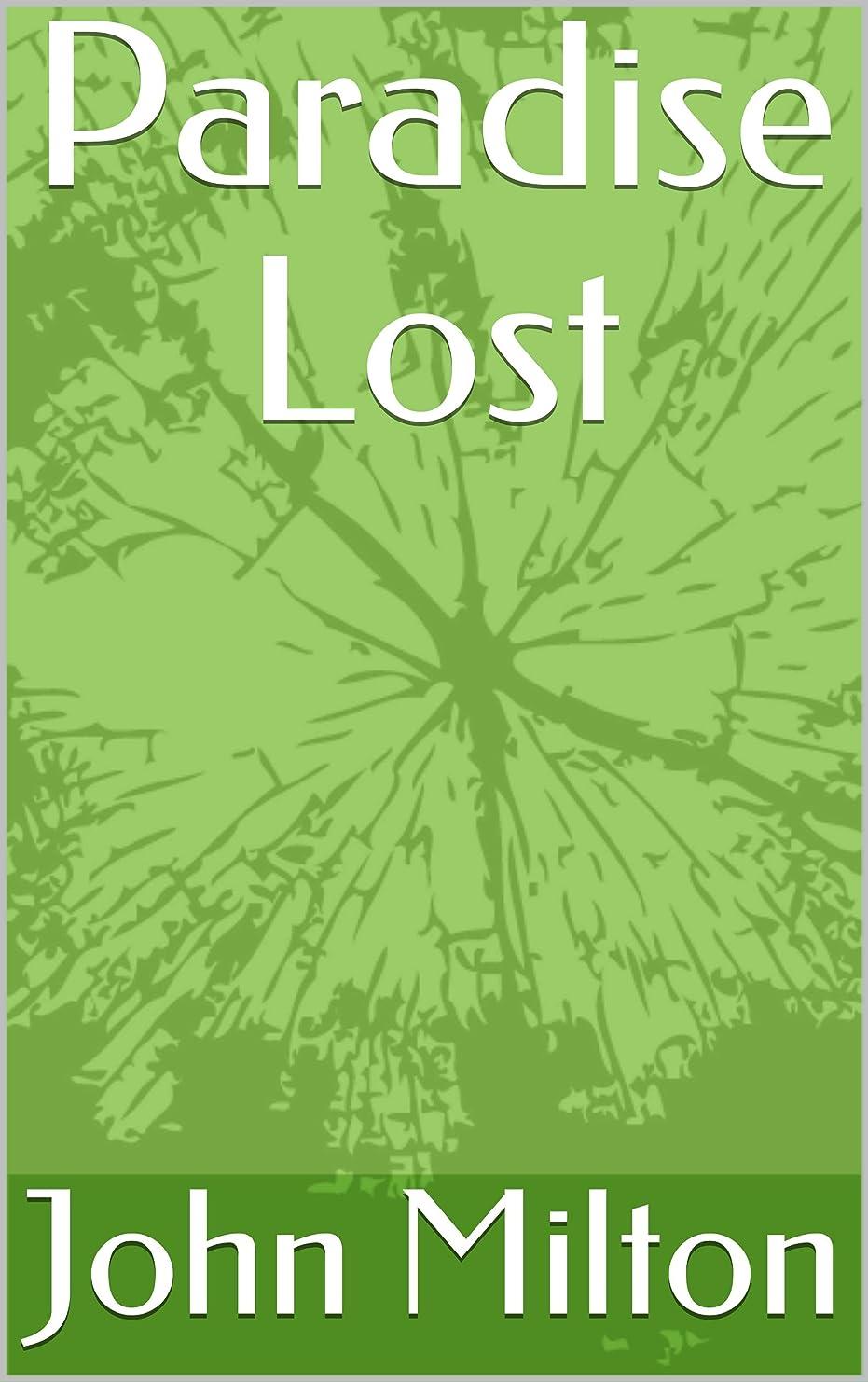 デッド値下げ鉛Paradise Lost (English Edition)