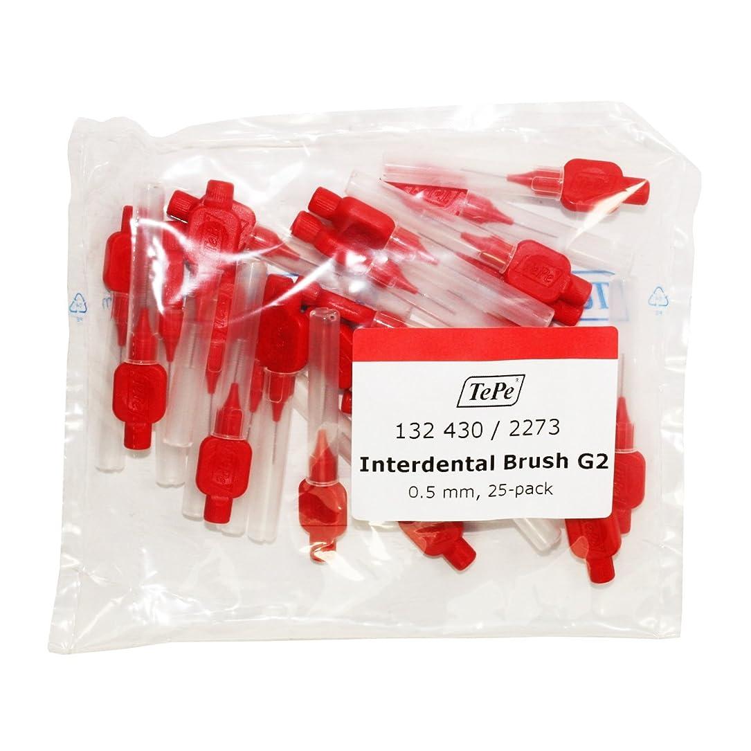 利用可能意欲助言Tepe Interdental Brush G2 0.5mm Red x 25 Brushes in One Pack by TePe