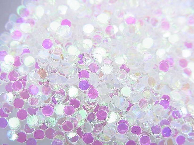 パイル郵便屋さん反発する【jewel】丸ホログラム オーロラホワイト 1.5mm 0.5g