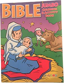 Bible Jumbo Coloring and Activity Book (Baby Jesus, 96 Pages, Made in The USA)