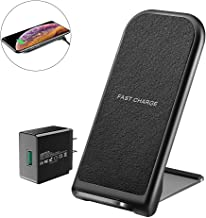 Wireless Charger, Jabuer 10W Qi-Certified Fast Wireless Charger Stand for Galaxy S10/S9/S9+, 7.5W Leather Charging Pad for iPhone Xs/Xs Max/XR/X/8+, 5W for All Qi-Enabled Phones (with QC 3.0 Adapter)