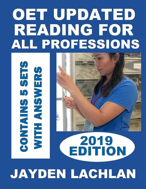 不規則性硬さ名前でOET Updated Reading For All Professions: 5 Sample Tests with Answers (2019 Edition)