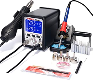 YIHUA 995D+ 2 in 1 Hot Air Rework and Soldering Iron Station - Multiple Functions °F /°C