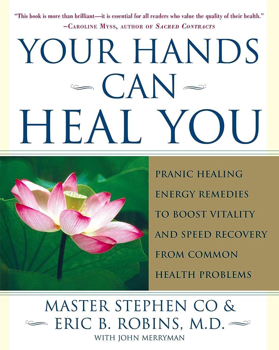 ファンシー最高お願いしますYour Hands Can Heal You: Pranic Healing Energy Remedies to Boost Vitality and Speed Recovery from Common Health Problems (English Edition)