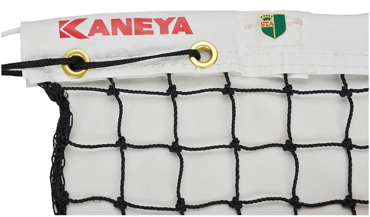 表現マイルストーンコンセンサスKANEYA(カネヤ) ソフトテニスネット PE45 K-1192