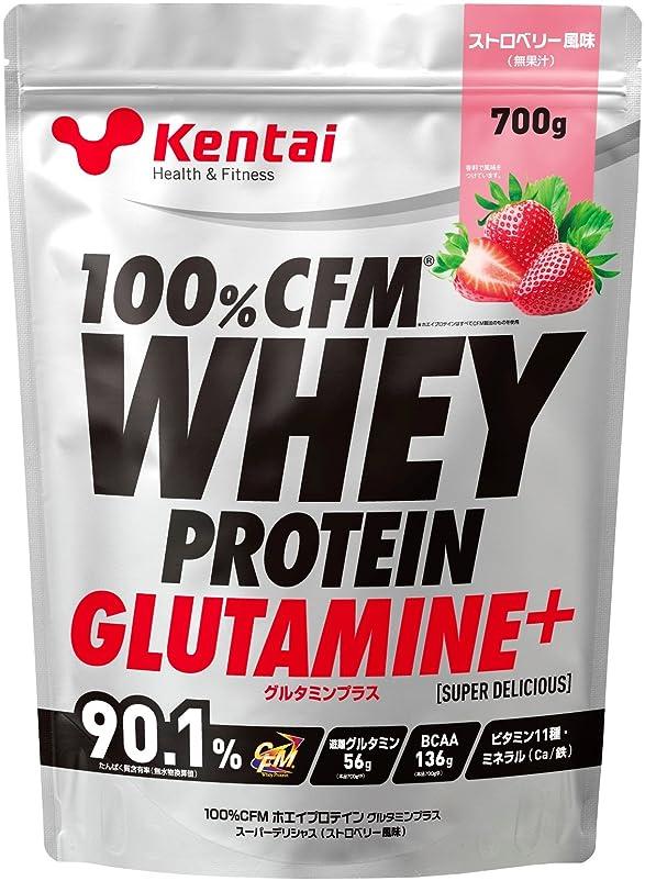音節テレマコス近々Kentai 100%CFMホエイプロテイン グルタミンプラス ストロベリー風味 700g