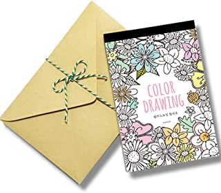 Stress Relieving Adult Coloring Books Color Therapy Stationery Cards Set, All Different 32 Coloring Postcards Including 10...