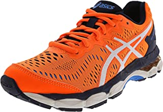 ASICS Kids Mens Gel-Kayano 23 GS (Little Kid/Big Kid)