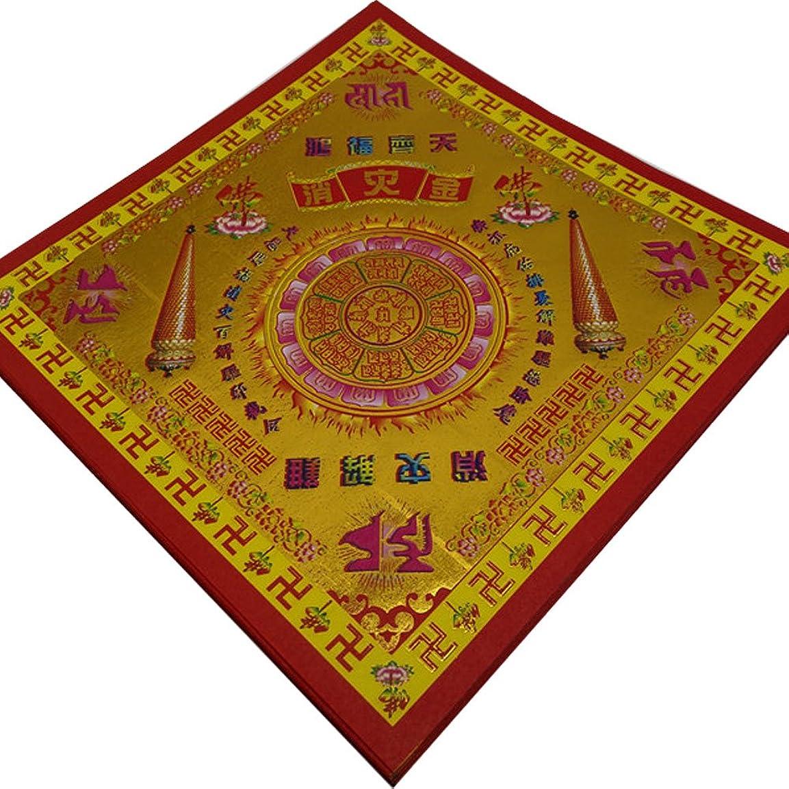こする促す主要なzeestar 40個Incense用紙/Chinese Joss用紙yellow-goldの祖先Praying、Qingming festivaland and the HungryゴーストFestival?–?7.67インチx 7.67インチ