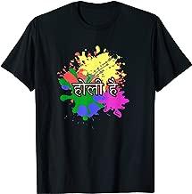 Happy Holi Festival of Colors Holi Hai Shirt
