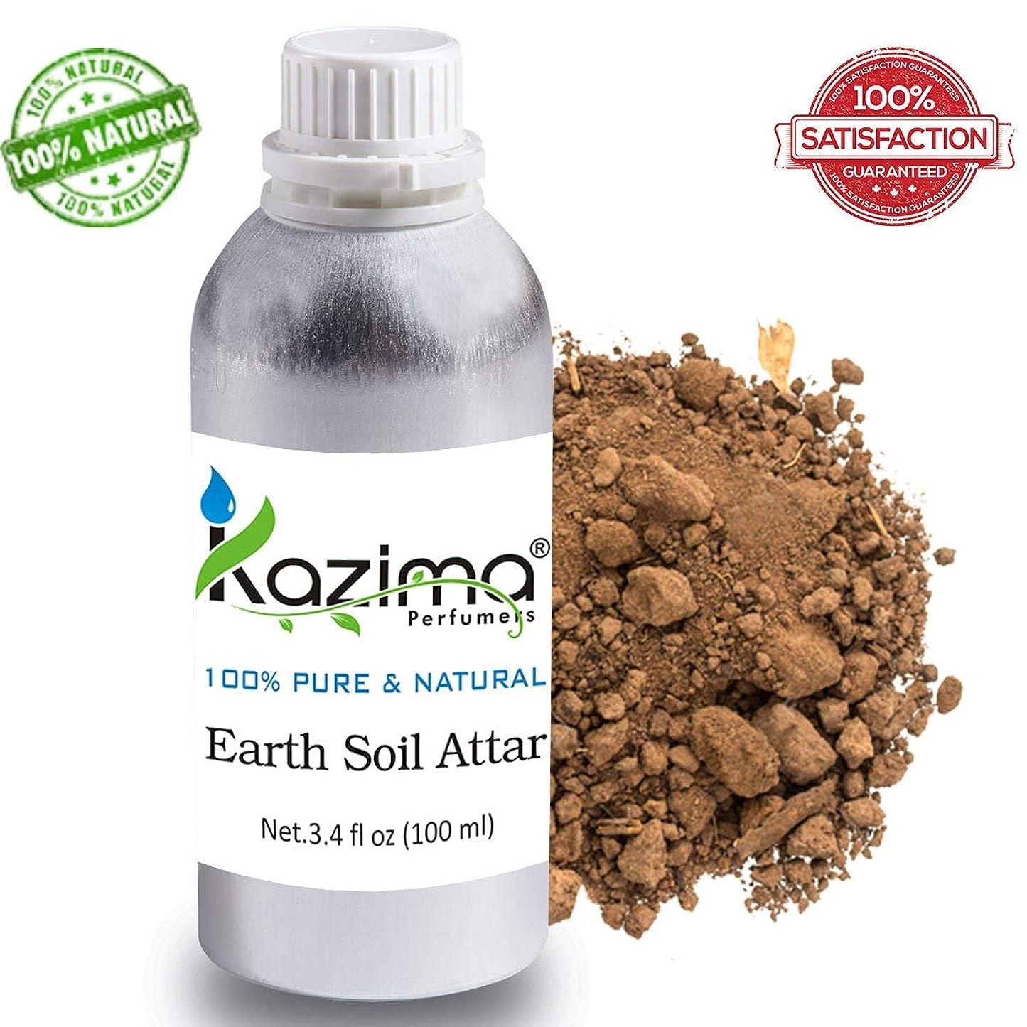 音節致死尊敬地球の土壌アター香水 - ピュアナチュラル原液(100ミリリットル)|アターITRA最高品質の香水はアターを持続長いスプレー