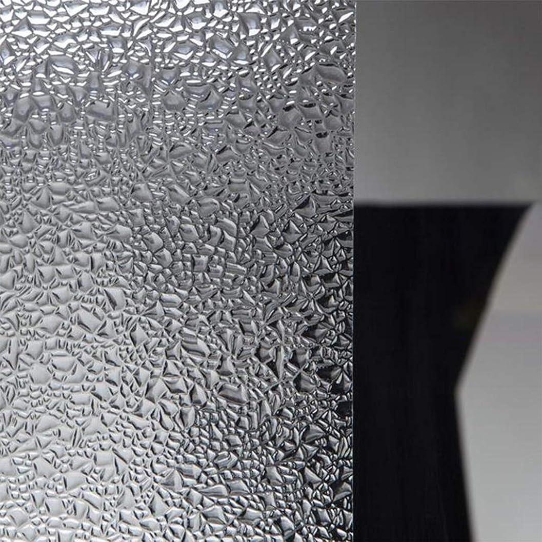彼らのもの補助擬人化3D水はプライバシーウィンドウフィルム、静的しがみつくウィンドウブラックアウトフィルムリムーバブル、アンチUVウィンドウクリングのためにオフィスやホームデコレーションを削除します (サイズ : 30x300cm)