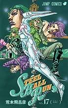 スティール・ボール・ラン #17 ジャンプコミックス: D4C (JoJo's Bizarre Adventure #97, Part 7, Steel Ball Run #17)